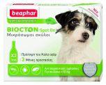Beaphar Biocton Spot-On Αμπούλες για Μικρόσωμους Σκύλους