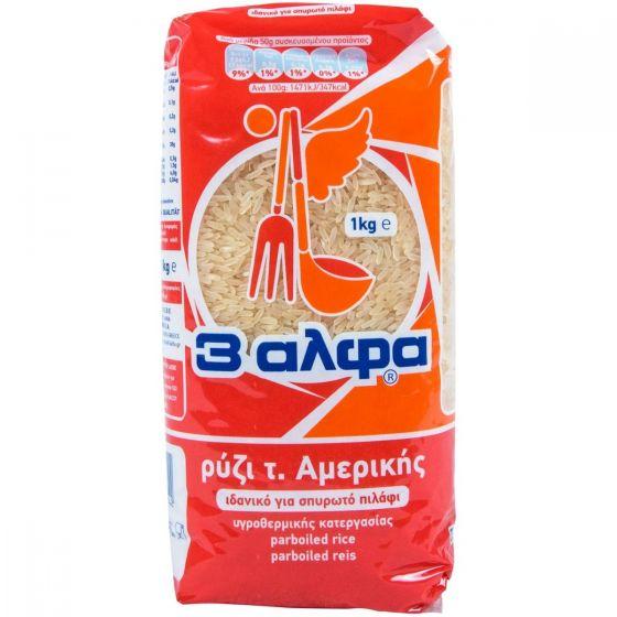 3Α Ρύζι Τύπου Αμερικής 1Kg
