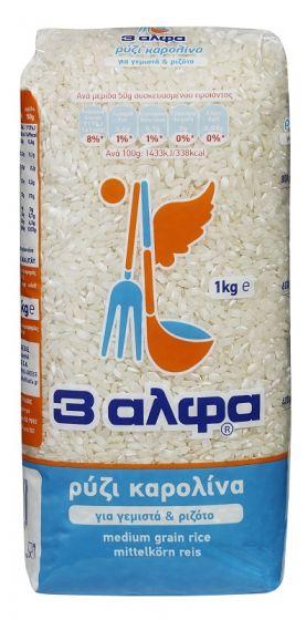 3Α Ρύζι Καρολίνα 1Kg
