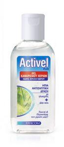 Activel Plus Gel Καθαρισμού Χεριών με ήπια αντισηπτική δράση 80ml