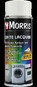 Morris Spray Εμαγίε Λευκό 28613 400ML