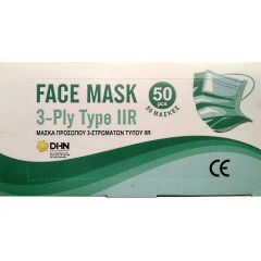 Ιατρικές Μάσκες Προστασίας Προσώπου Τύπου ΙΙ R 3PLY 50τεμ