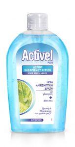 Activel Plus Λοσιόν Καθαρισμού Χεριών με ήπια αντισηπτική δράση 500ml