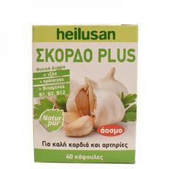 Heilusan Συμπληρώματα Διατροφής Σκόρδο PLUS N 40 δισκία