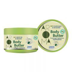 Aroma Body Butter Ελαιόλαδο και Βάλσαμο 200ml