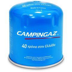 Campingaz Φιάλη Βουτανίου Ασφαλείας 190γρ