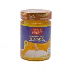 Παπαγεωργίου Γλυκό του κουταλιού Ντολμά 450gr