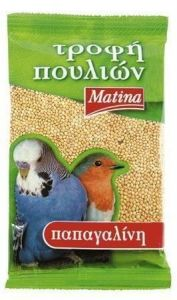 Matina Τροφή Πουλιών Παπαγαλίνη 200γρ