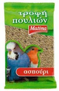 Matina Τροφή Πουλιών Ασπούρι 200γρ.