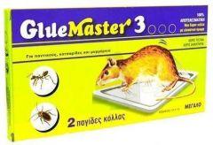 Glue Master 3 Παγίδες Κόλλας Μεγάλες 2τεμ