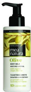 Mea Natura Olive Γαλάκτωμα Σώματος για Ενυδάτωση & Αναζωογόνηση