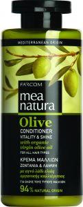 Mea Natura Olive Κρέμα Μαλλιών Ζωντάνια & Λάμψη 300ml