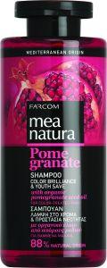 MEA NATURA Pomegranate Σαμπουάν Λάμψη στο Χρώμα & Προστασία Νεότητας 300ml