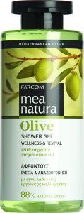 Mea Natura Olive Αφροντούς Ευεξία & Αναζωογόνηση 300ml
