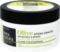 Mea Natura Olive Κρέμα Σώματος για Ενυδάτωση & Θρέψη