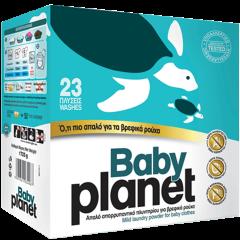 My Planet Baby Σκόνη για το Πλυντήριο 23Μεζούρες